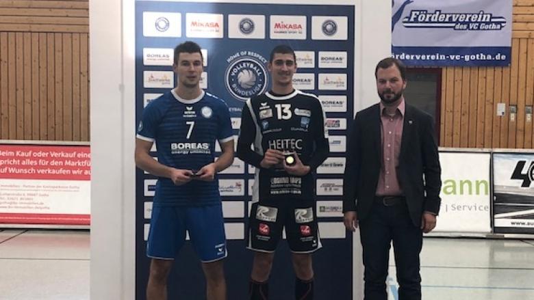 Плажен ас златен MVP в Германия