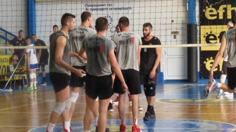 Пирин надигра Дунав за третото място на турнира в Монтана