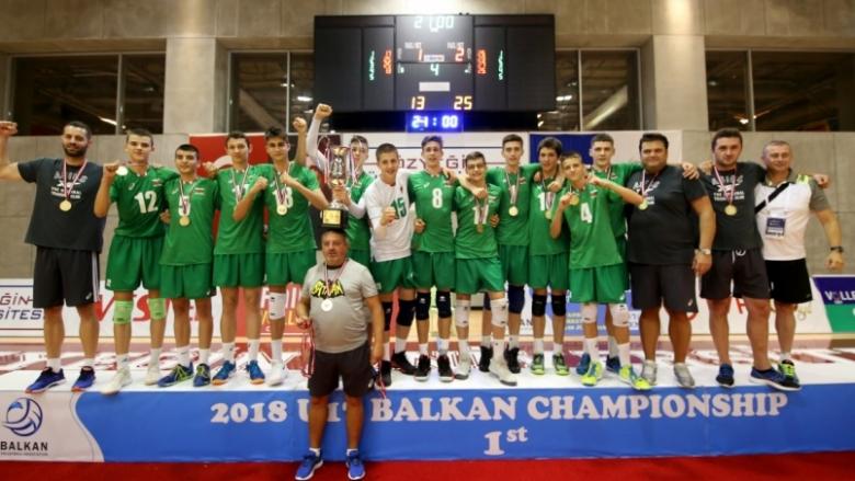 България домакин на Европейското първенство за юноши под 17 години