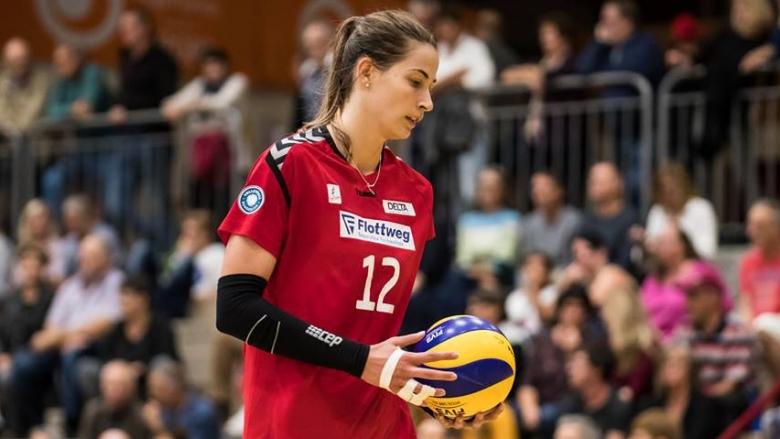 Мария Данчева с 11 точки за Вилсбибург срещу Аахен