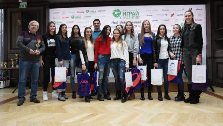 Националките U17 - отбор на годината при подрастващите