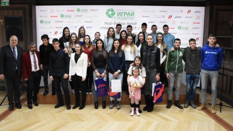 Фотогалерия от церемонията по награждаване на най-добър млад спортист на България