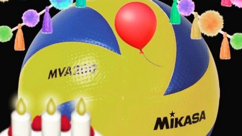 Рожден ден: Волейболът навършва 124 години!