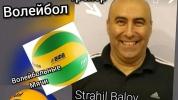 Страхил Балов от Белогорие: Бях първият треньор, който спря подрастващите от тренировки