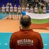 22-08-2017, Словения - България, световна квалификация, група G