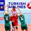 11-07-2017, България - Турция, Европейско първенство за юноши до 17 години, Мач за трето място