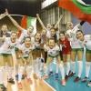 14-09-2017, Бразилия - България, Световно първенство, жени до 23 години, група В