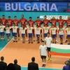 16-09-2018, България - Куба, Световно първенство, мъже, група D