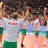28-06-2019, България - САЩ, Пловдив, група 19, пети уикенд от Волейболната лига на нациите, снимки: fivb.com