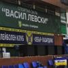 25-03-2017, Хебър - Доростол, мъже, Висша лига, финал №3