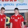 12-02-2017, ЦСКА - Пирин, юноши старша възраст, редовен сезон, група А