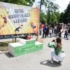 01-06-2019, София, Трети детски спортен празник Парк на децата, свободата да спортуват, организиран от списание СПРИНТ и Viasport.bg