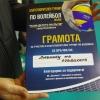 19-01-2020, Индивидуални награди в благотворителния турнир за мъже в Казанлък, снимки: Иван Бонев